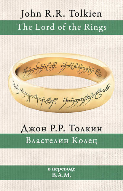 """ТОП-10 лучших книг в жанре """"Фэнтези"""""""