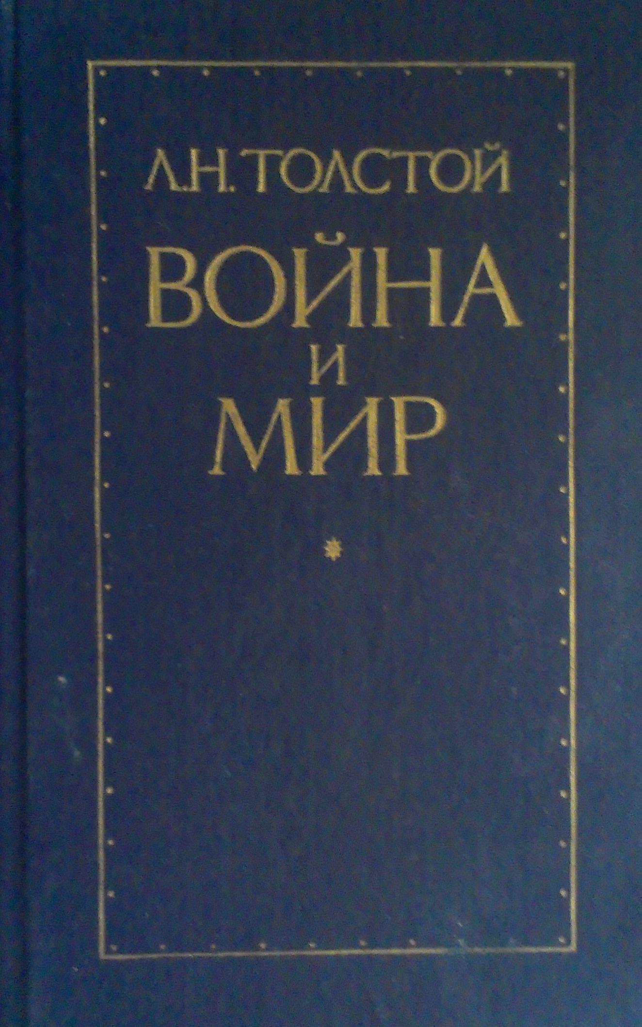 """ТОП-11 лучших книг в жанре """"Исторические романы"""""""