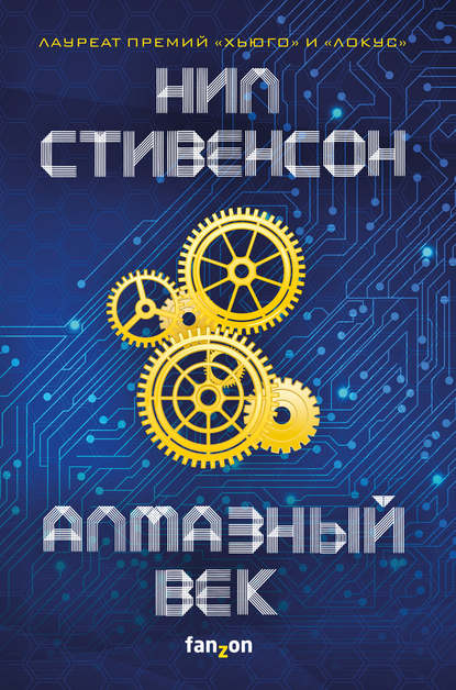 """ТОП-10 лучших книг в жанре """"Научная фантастика"""""""