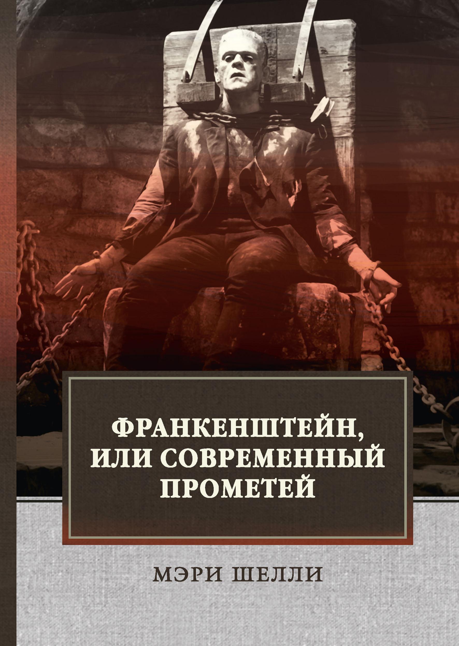 """ТОП-10 лучших книг в жанре """"Ужасы/Мистика"""""""