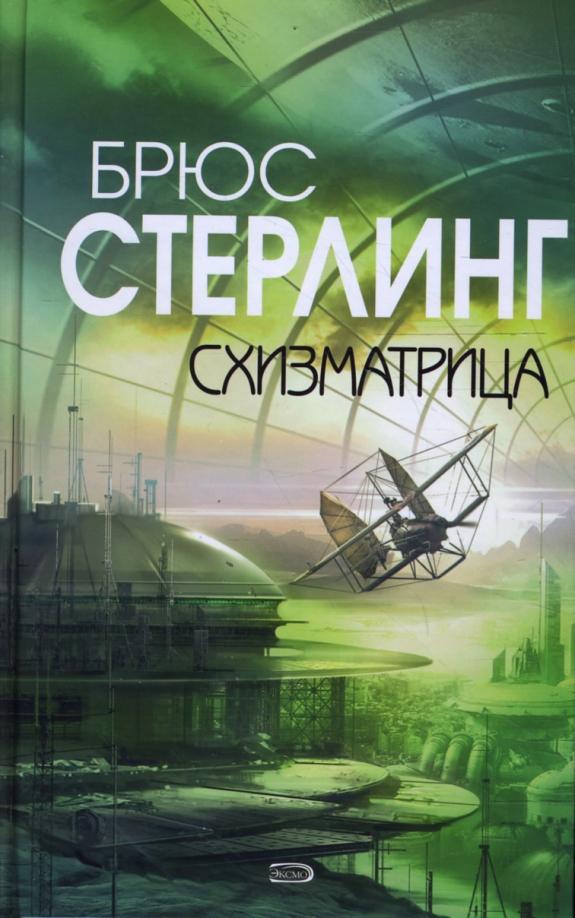 """ТОП-10 лучших книг в жанре """"Киберпанк"""""""