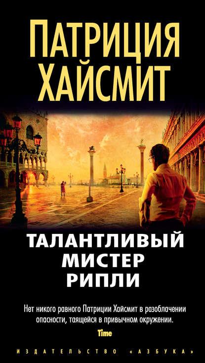"""ТОП-10 лучших романов в жанре """"Детективы"""""""
