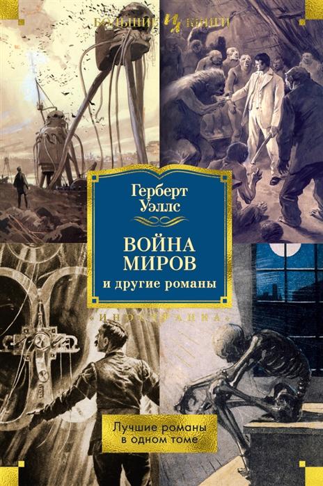 """ТОП-10 лучших книг в жанре """"Постапокалипсис"""""""