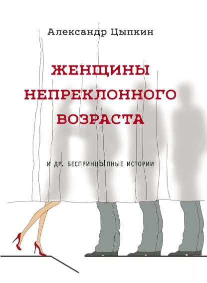 """ТОП-10 лучших книг в жанре """"Современная русская проза"""""""