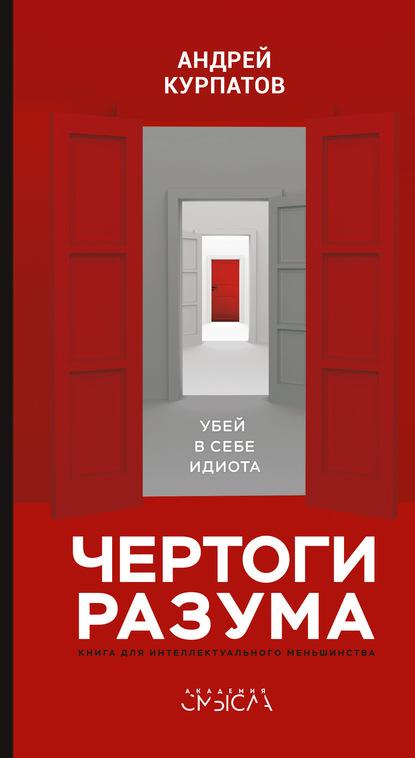 ТОП-10 лучших книг по Саморазвитию и личностному росту