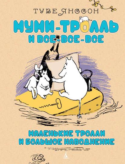 """ТОП-10 лучших книг в жанре """"Детские сказки"""""""