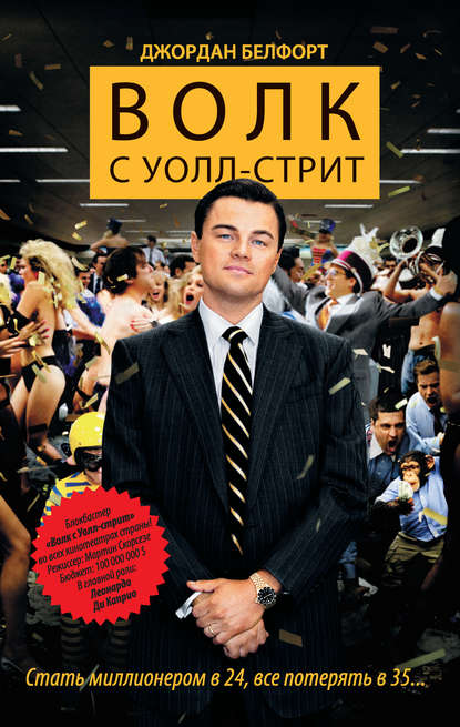"""ТОП-10 лучших книг в жанре """"Биография и мемуары"""""""