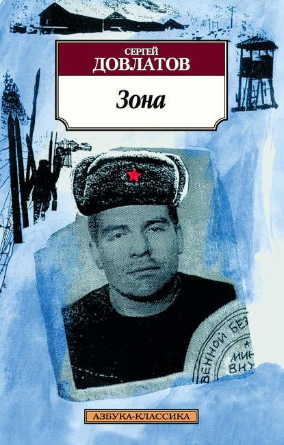 ТОП-10 лучших книг из советской литературы