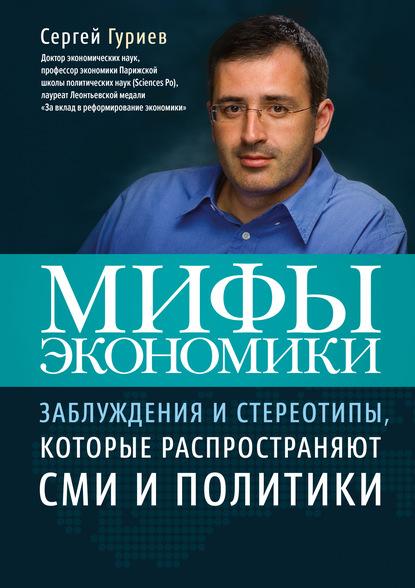 ТОП-11 лучших книг по Экономике