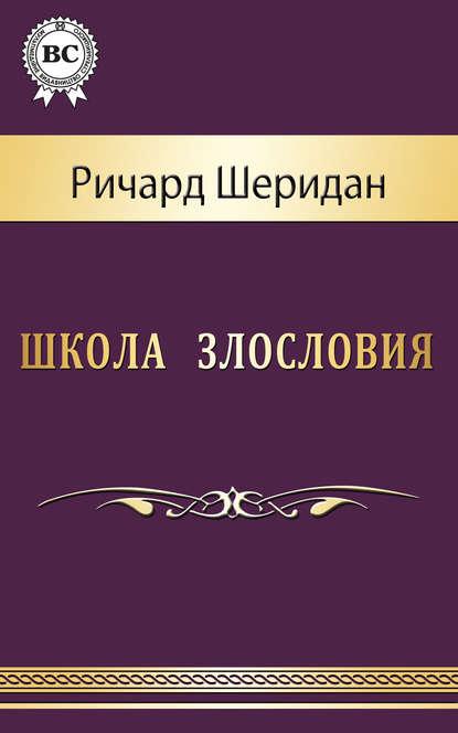 ТОП-10 лучших книг зарубежной литературы 18 века