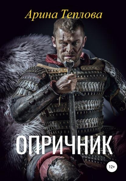 """ТОП-10 лучших книг в жанре """"Русское фэнтези"""""""