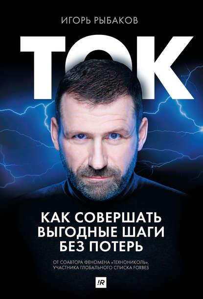 ТОП-25 лучших книг по мотивации