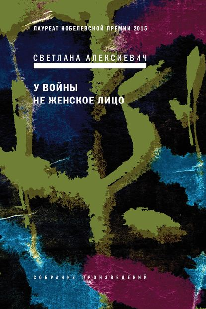 """ТОП-18 лучших книг в жанре """"Документальная литература"""""""