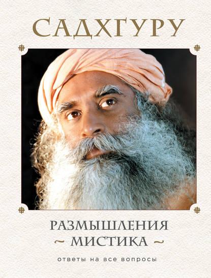 ТОП-24 лучших книг по эзотерике и оккультизму
